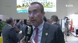 Colloque national de la Régionalisation avancée : Déclaration de Yanja El Khattat