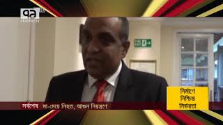 বাংলা-লংকা সিরিজে কে এগিয়ে ? | Khelajog | খেলাযোগ | Sports News | Ekattor Tv