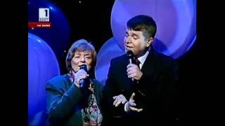 """Илия Луков и Любка Рондова - """"Край Вардаро седеше"""""""