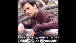 *БГ ПРЕВОД* Nikos Vertis-Den m agapas