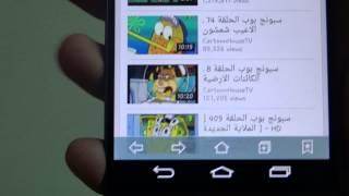 مميزات التحديث الجديد لجهاز LG G3
