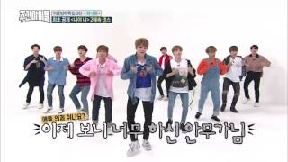 170809 [WEEKLY IDOL EP.315] WANNA ONE - 나야나 (Pick me) Speed x 2 width=