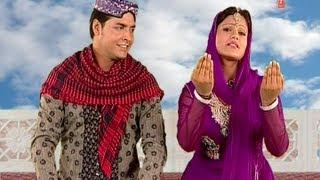 Aaya Ramjo Rahmatwala (Maahe Ramzan Mubaraq) - Muslim Devotional Songs width=