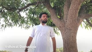 Dhaval Domadiya new video || kabutri bhabhi || Popat bhai || jigli khajur