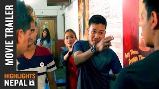 New Nepali Movie JUVENILE Official Trailer 2017/2074 | Naresh Kumar Gajurel, Sanjana Timalsina