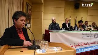 Cérémonie d'hommage à Casablanca aux journalistes retraités