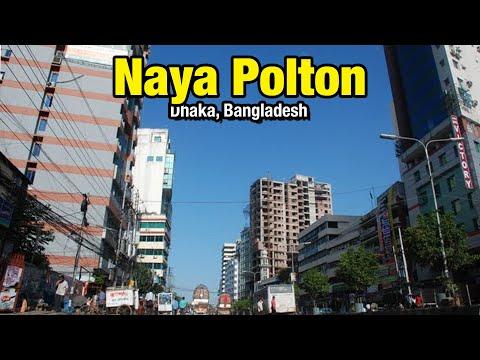 Naya Polton – Road Show