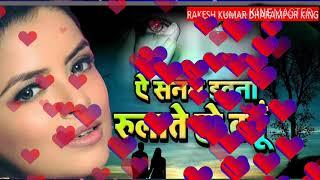Sad video Dharampur king प्यार में बेवफाई का सबसे दर्द भरा गीत   रुलाते हो क्यों ¦