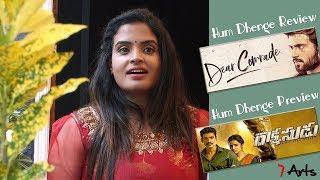 Dear Comrade Review & Rakshasudu Preview | 7 Arts | By SRikanth Reddy