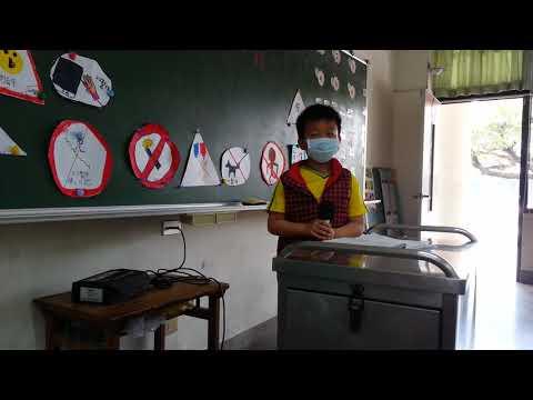 20200313 睿承[同理心]分享 - YouTube