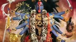 Kali maiya