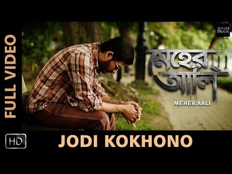 Jodi kokhono Lyrics Meher Aali