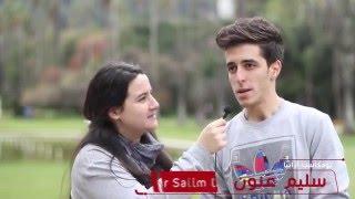 سليم عنون Mr Salim DZ في Meet UP اليوتيوبرز الجزائريين DZ YOUTUBERS