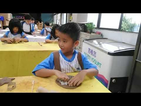 陶土做小餅乾初體驗 - YouTube