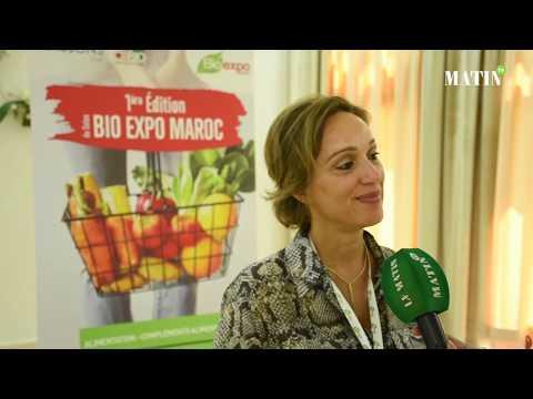"""Video : Bio Expo 2019 : Déclaration de Bouchra Boukili, présidente de l'association """"Agissons Verte"""""""