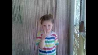Fata mea Alessia