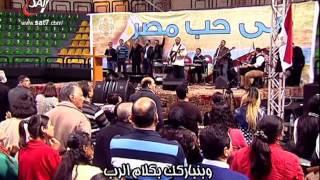 ترنيمة مصرنا يا أم الدنيا - المرنم ماهر فايز - احتفالية في حب مصر ٢٠١٤