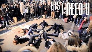 "Haramkun: BTS(방탄소년단) ""I NEED U"" Dance Cover at Hongdae, Korea"