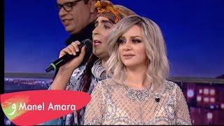Manel Amara & Mabrouka Ellila Tla9i ✪ 2017✪ منال عمارة & مبروكة الليلة طلاقي