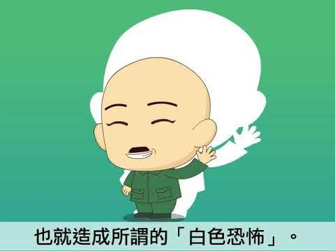 六上2-1    7下ch4歷史通-戒嚴 - YouTube