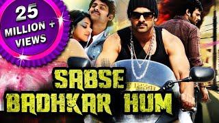 Sabse Badhkar Hum (Darling) Hindi Dubbed Full Movie | Prabhas, Kajal Aggarwal, Shraddha Das width=