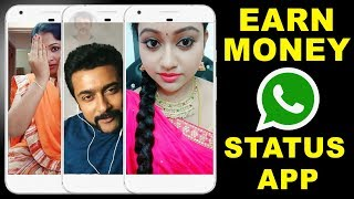 Earn Money Android Application in Tamil | Free Paytm Cash | Online Tamil Anand