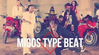 "MIGOS TYPE BEAT ""AUDIO ROLL"" prod by SNOW"