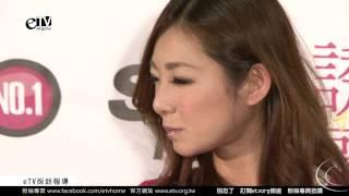 日本AV女優初音實 天海翼 現場笑開懷