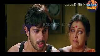 Prem Amar Part 1 Khisti _ Prem Amar Part 1 Galagali _  Prem Amar BOKCHODbangoli__HD.mp4 width=