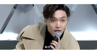 [Eng Sub] Yixing Becomes a Strict Judge - 180104 Idol Producer Trailer LAY
