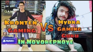 #KrontenGaming #GamingGuru Kronten Gaming Vs Gaming Guru In Novorepnoye | #ShaktimaanGaming