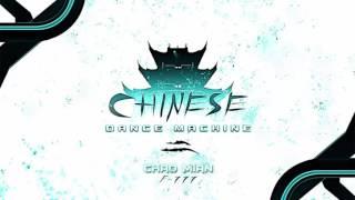 F-777 - Chao Mian [Premiere]