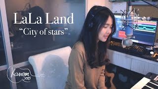 """LaLa Land """" City of Stars """"「Cover by Kanomroo 」"""