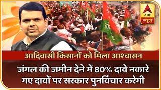 Farmers End Stir After Maharashtra Govt Accepts Demands | Namaste Bharat | ABP News