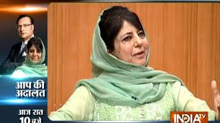 Mehbooba Mufti in Aap Ki Adalat: 'Reports about PDP trying to form govt with Cong baseless'