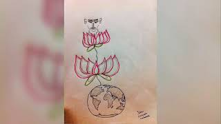 The Cosmic Lotus : Maha Vishnu