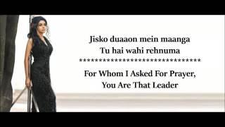Mere Humsafar - Mithoon & Tulsi Kumar - All Is Well (2015) - width=