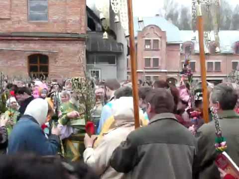 Willow Sunday In Ternopil, Western Ukraine