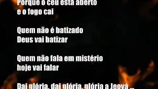 IMVC RIO - EMBAIXADORES POR CRISTO - TERRA