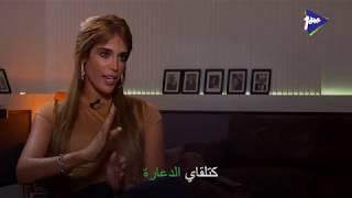 كريمة غيت : أنا أفتخر بنساء بلادي ؟