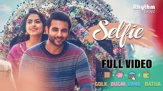 Selfie (Full Video) | Gurshabad | Harish Verma | Simi Chahal | Jatinder Shah