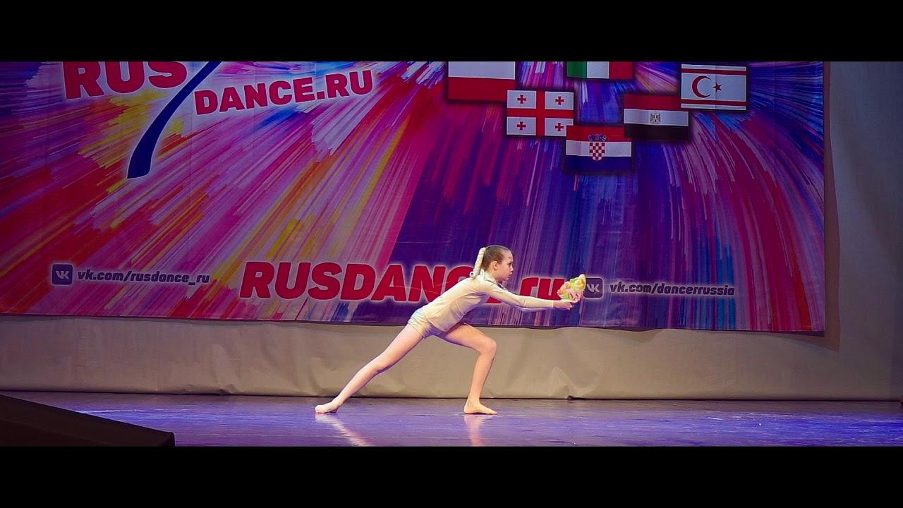 Танец «Нечто». Солисты Школы современного танца «Дуэт». Дети