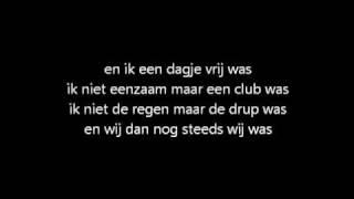 Veldhuis & Kemper - Ik wou dat ik jou was - Lyrics