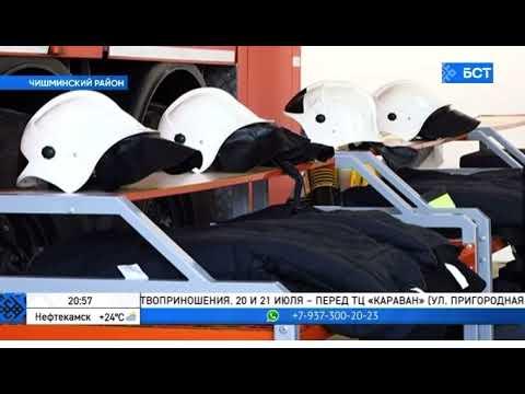 В Башкирии открыли новую пожарную часть