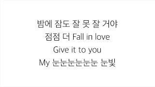 모모랜드 (モモランド)-「뿜뿜 BBOOM BBOOM」 [LYRICS] 가사 한국어