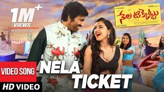 Nela Ticket Full Video Song - Nela Ticket Video Songs | Raviteja, Malavika Sharma