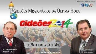 GIDEÕES 2014  Fundo Musical Oficial