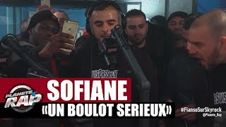 """[EXCLU] Sofiane """"Un boulot sérieux"""" en live #PlanèteRap"""