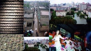 73. Κίνα