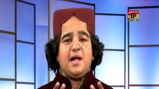 La Ilaha Illallah - Muhammad Rizwan Chishti - Beautiful Naat   Latest Naat 2017
